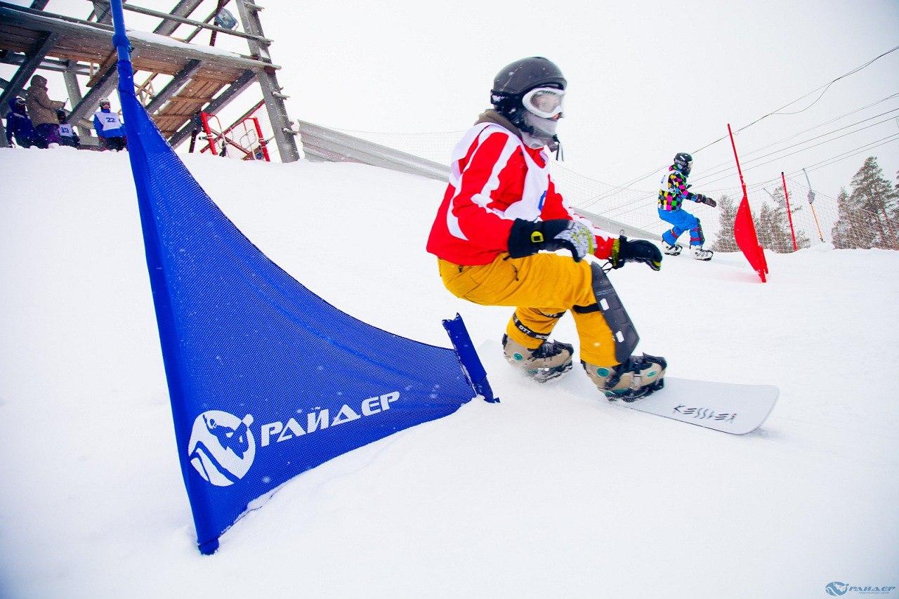 В Миассе на «Райдере» состоится финал Кубка России по сноуборду