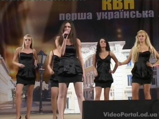 КВН - Ответ девушек на песню Алёна даст (самое хорошее качество какое нашол)