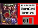Warhammer 40 000 Chaos Gate Unruled Review 01