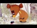 Ведмедик І Той, Що Живе В Річці (1966) - мультфільми українською мовою