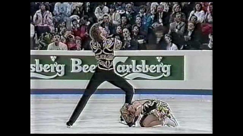 Bestemianova Bukin (URS) - 1988 Worlds, Ice Dancing, Free Dance