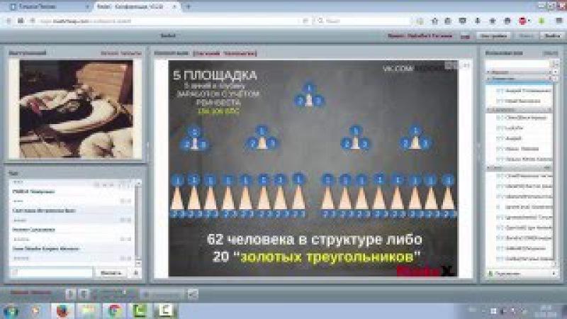 Вебенар RtdeX, Евгений Чаплыгин 12 03 16