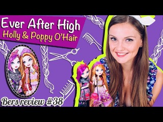 Holly and Poppy O'Hair (Холли и Поппи О'Хэйр) Ever After High Обзор и Распаковка \ Review BJH20