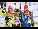 Биатлон 2016  Чемпионат Европы в Тюмени, Россия  Одиночная смешанная эстафета