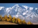 Горный Алтай Gorny Altai