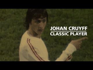 Йохан Кройф - Легенда футбола