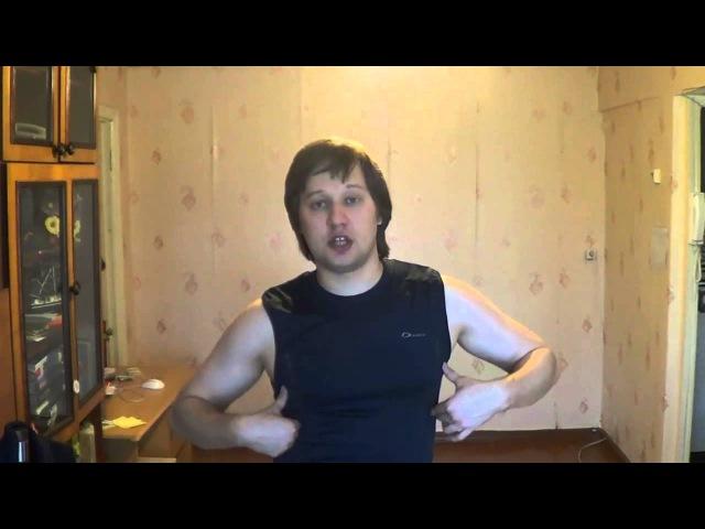 Упражнения для шеи (шейного отдела позвоночника). Тренировка при остеохондрозе ...