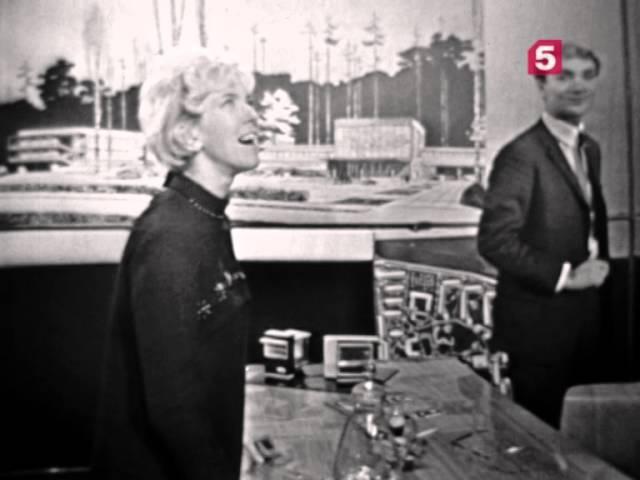 Верю в тебя, телеспектакль. ЛенТВ, 1968 г.