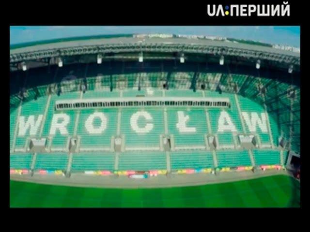 Зроблено в Європі. Польща: дешеві автомобілі та будні стадіонів після Євро-2012