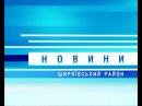 ТВ новости Ширяевского района за 03 10 09 10 2015