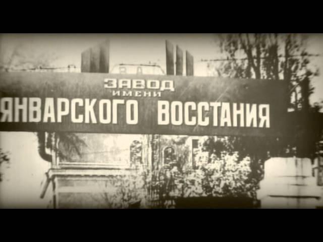 ДОК. ФИЛЬМ ЖАЖДА ОСАЖДЕННАЯ ОДЕССА 1941-1944 КАНАЛ (РТР)