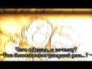 3 часть Вокалоиды Vocaloids - Rin Len - Synchronicity Синхронность - Looking For You In The Sky - 3 серия Субтитры