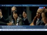В Великобритании прошла премьера антироссийского сериала BBC