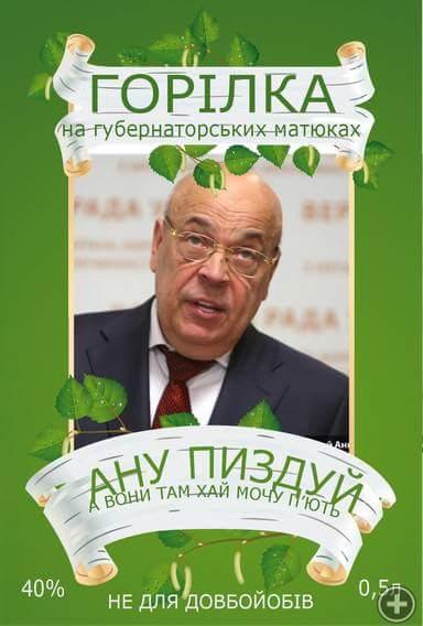 НБУ против создания Экспортно-кредитного агентства в Украине, - Гонтарева - Цензор.НЕТ 9311