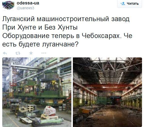 НБУ против создания Экспортно-кредитного агентства в Украине, - Гонтарева - Цензор.НЕТ 697