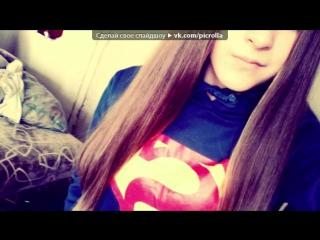 «Я :*» под музыку Эллаи ft. Elvin Grey - Без тебя (New 2014). Picrolla