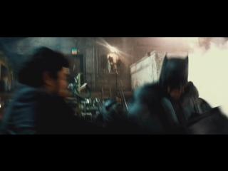 Трейлер фильма Бэтмен против Супермена На заре справедливости (2016) №2 | smotrel-tv.ru