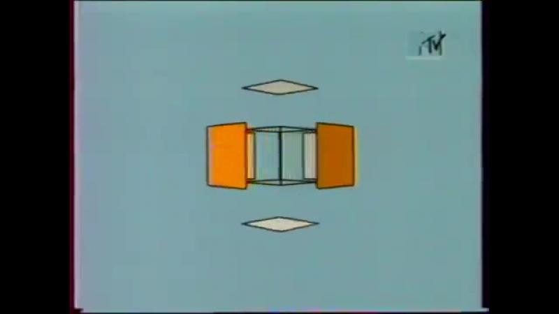 Staroetv.su / Межпрограммные заставки (MTV, 01.09.2001-31.05.2002) Салатовая, голубая
