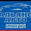 Alyansavto Yaroslavl