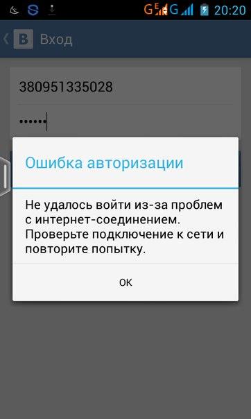 Vhod-v-kontakt-na-svoyu-stranitsu-34jpg