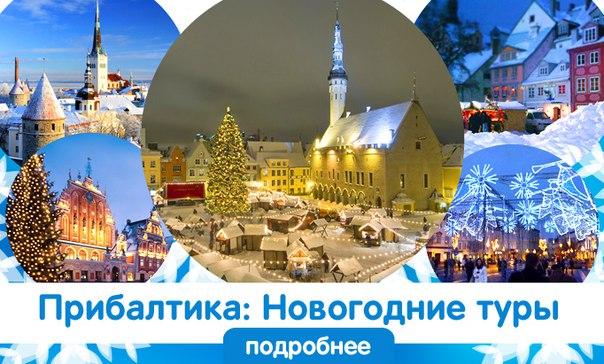 Туры в рассрочку в беларуси