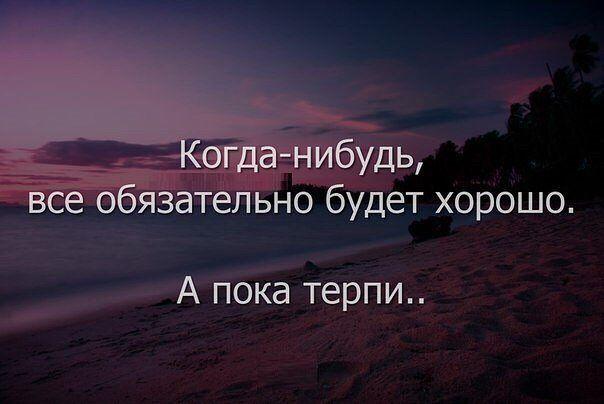 ведь я не ты: