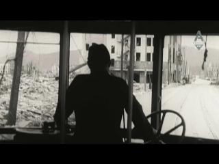 Белый свет/Черный дождь. Разрушение Хиросимы и Нагасаки (2007) HD