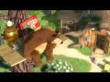 Маша и Медведь Серия 45 - Запутанная история