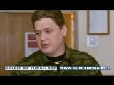Кремлёвские курсанты 1 сезон 72 серия (СТС 2009)