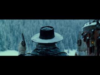 Русский трейлер «Омерзительной восьмерки» Квентина Тарантино Hateful-Eight