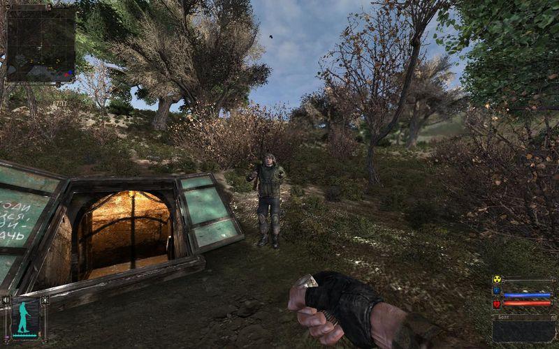 Ogse сталкер скачать торрент - фото 3