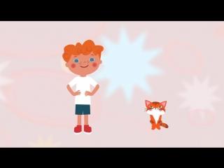 Песни для детей - РЫЖАЯ КОШКА - Развивающие мультики для малышей