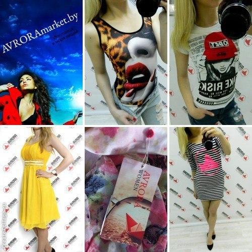 Женская Одежда Приз