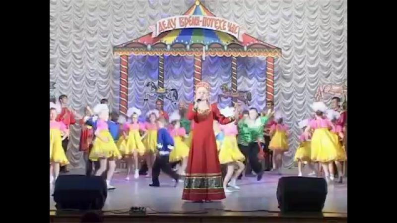 Маргарита Югина и «Карусель» -- «Золотая ярмарка»