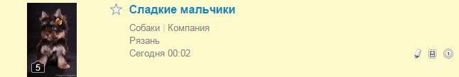 Nekit Kharitonov | Рязань