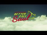 Лучше звоните Солу [2 сезон] трейлер / Better Call Saul [2 season] trailer