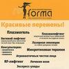 Реформа - Центр красивой Медицины