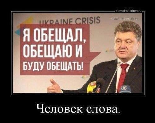 """Украина пока не получала приглашения на встречу лидеров """"нормандского формата"""", - АП - Цензор.НЕТ 5064"""