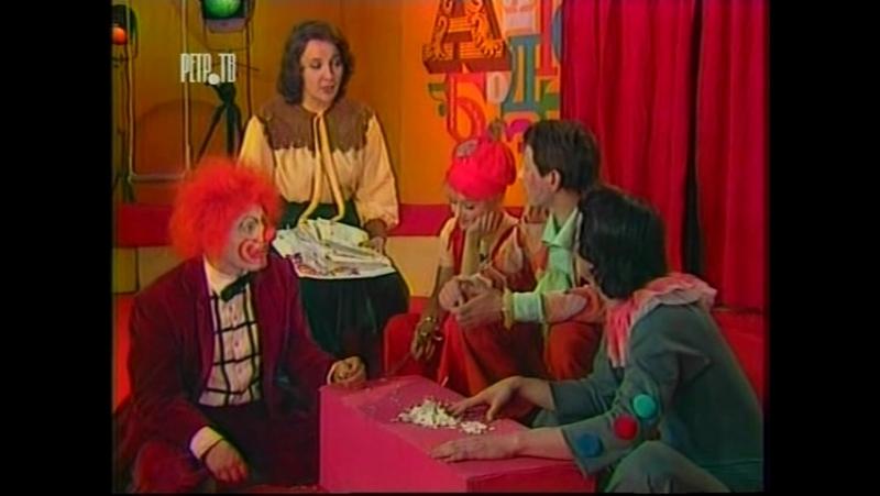 АБВГДейка - 1978