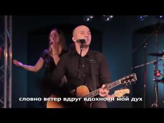 Преклоняюсь I surrender' (LIVE) - SNB Church