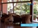 Отель Sueno Hotels Beach Side ex Silence Park Resort) Турция, Сиде