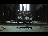 Shabazz Palaces - #CAKE OFFICIAL VIDEO