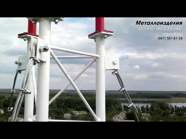 Металлоконструкции и металлоизделия Кривой Рог на под заказ