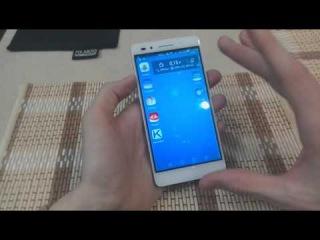 Обзор Huawei Honor 7 - программные фишки (ч.2)