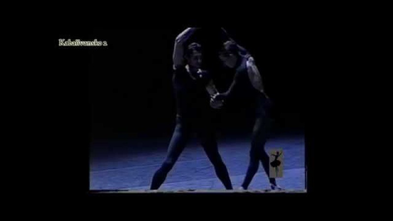 In the middle somewhat elevated: Sylvie Guillem-Laurent Hilaire