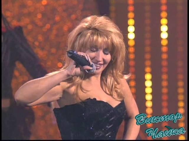 Ирина Аллегрова - Угонщица (концерт Из Прошлого в Будущее.2007)