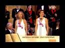 Баркарола из оперы «Сказки Гофмана».Offenbach Barcarolle
