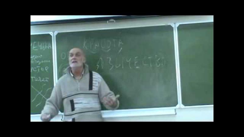 Русский Язык и Традиция:8.12.2007 - ч.2.
