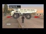 Как установить моды на GTA San Andreas для Андроид