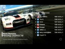 Обзор игры Real Racing 3 Android